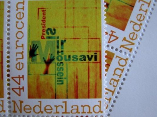 stamps 3[1]